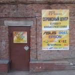 4. Вход в здание